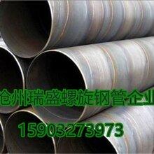 电厂用大口径螺旋钢管厂家