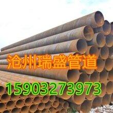 桥梁支柱用优质螺旋钢管厂家直销