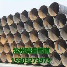 加强级大口径螺旋钢管厂家