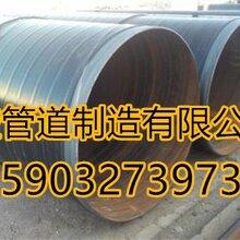 安徽优质3PE加强级防腐钢管厂家