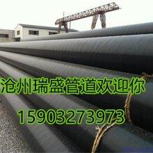 涿州加强级3pe防腐钢管