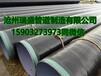3PE加強級防腐鋼管螺旋鋼管廠家