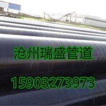 河南天燃气管道用3PE加强级防腐钢管厂家