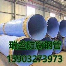内外环氧粉末防腐钢管厂家工艺
