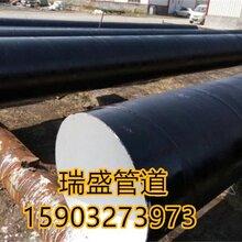 生活饮水用IPN8710防腐钢管厂家