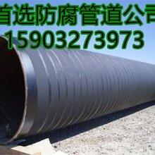 宿迁优质环氧煤沥青三油两布防腐钢管