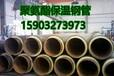 大慶聚氨酯保溫鋼管價格匯總