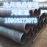 流體輸送用大口徑螺旋鋼管廠家