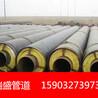 鋼套鋼保溫管、直埋保溫管、蒸汽保溫管