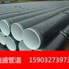 排水用3PE防腐鋼管哈爾濱