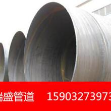 厚壁螺旋鋼管大口徑螺旋鋼管螺旋鋼管螺旋管圖片