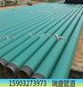 铜川市市政工程用环氧粉末防腐钢管规格齐全