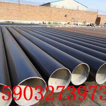 3PE防腐鋼管水泥砂漿防腐鋼管,環氧煤瀝青防腐鋼管,IPN8710圖片