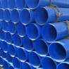 内涂大口径环氧树脂涂塑钢管厂家