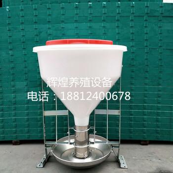 育肥干湿喂料器厂家保育自动采食槽优点