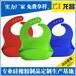 深圳龙岗婴儿口水围兜生产厂家电话,深圳婴儿口水围兜联系电话