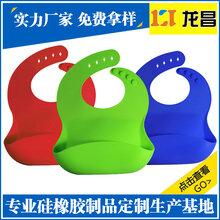 广州婴儿口水围兜厂家价格,白云那里有婴儿口水围兜销售厂家