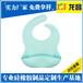 深圳婴儿口水围兜专业厂家,天河区软硅胶围兜生产厂家电话