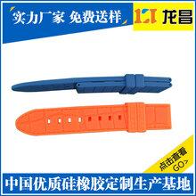 夜光硅胶带什么价格电话186-8218-3005广东佛山夜光硅胶带订制厂家