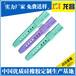 深圳硅胶护士表定做厂家电话,南约硅胶连体表带现货供应