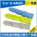 茂名雙色表帶低價促銷,茂名信宜彩印硅膠表帶廠家定做電話131-0078-0045