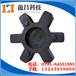 江西高精度o型密封圈那家便宜,贛州橡膠減震墊定做廠家電話186-8218-300