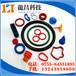 湖北鄂州那里有橡膠零配件銷售廠家,氟膠O型圈專業廠家