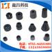 江西橡膠閥座專業廠家,萍鄉氟膠O型圈生產廠家電話186-8218-3005