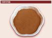 優質西非進口天然中脂可可粉巧克力粉無糖烘焙原料食品批發
