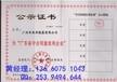 餐饮行业怎样申请中国著名品牌证书