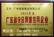 净化设备如何办理中国行业十大品牌证书