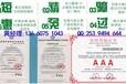 涂料行业怎么办理中国3.15诚信企业