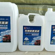白山生产车用尿素设备小型车用尿素设备