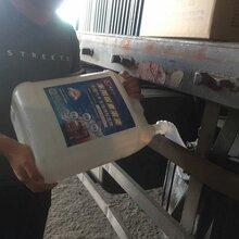 大兴安岭车用尿素水处理设备