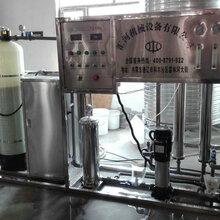 鹤岗新创业加盟好项目车用尿素生产设备车用尿素机械