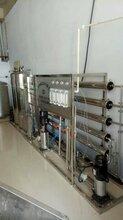 延边厂家供应车用尿素设备生产设备加盟