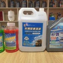 冬季车用尿素液陷阱车用尿素设备