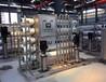 水处理设备纯净水设备软化水设备报价
