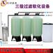 怎樣防止鍋爐內部形成水垢請使用鍋爐軟化水設備
