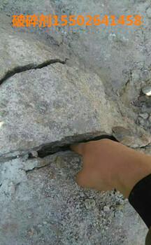 岩石无声膨胀剂静爆剂、HSCA静态破碎剂