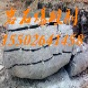大连岩石破碎剂齐发国际朝阳岩石松动剂-静力破碎剂-无声破碎剂