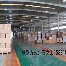危险品运输服务危险品物流管理