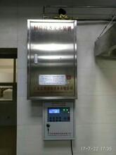 厨房灭火设备装置