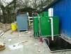 一体化污水处理设备上门安装调试