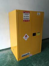 90加仑防爆柜化学品柜送货