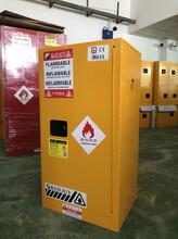 深圳15加仑防爆柜化学品柜可送货