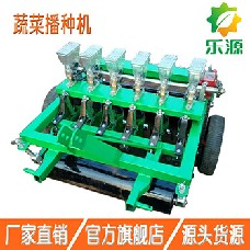 蔬菜播种机,拖拉机带的蔬菜精播机,小型种子播种机,蔬菜精播机