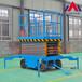 青岛升高8米简易小型电动升降机品牌厂家