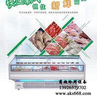 鲜肉柜猪肉柜特点优点