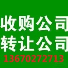 2018年在深圳注销一家公司多少钱